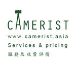 """***** Camerist 卡姆拉攝影 *****  **** best photo by F. K. Lau **** **email 電郵 : camerist@rocketmail.com * 24 hours hotline 電話 : (852) 66458355 ** detail of camerist photography : http://www.fotop.net/camerist/price_list ***To view this web by IE Browser, please set the code as 'unicode'. 如果用IE瀏覽器,請到""""檢視""""選單,選""""編碼"""",選""""Unicode"""",以得到最佳瀏覽效果。"""