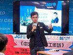 2018 Chinese Debate Workshop_0036