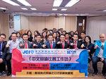 2018 Chinese Debate Workshop_0059