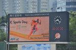 20170501 JCI Sport Day-1647