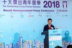 Speech by National President Ronald Kan