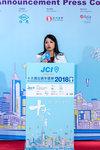 2018 TOYP Awardee: Ms. Chong Shuk Ching
