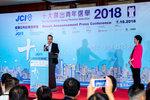 2018 TOYP Awardee: Mr. Chu Tsz Wing Category: Education