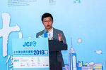 2018 TOYP Awardee: Mr. Lam Hoi Yuen