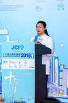 2018 TOYP Awardee: Ms. Lee Wai Sze, BBS, MH